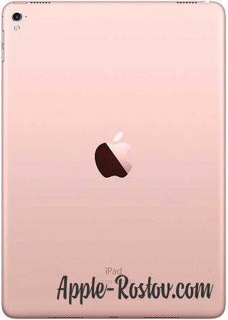 Apple iPad Pro 10.5 Wi‑Fi 256 Gb Rose Gold