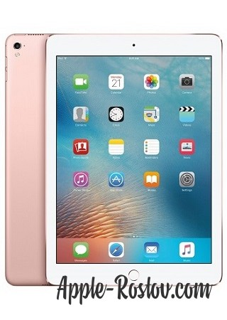 Apple iPad Pro 9.7 Wi‑Fi 256 Gb Rose Gold