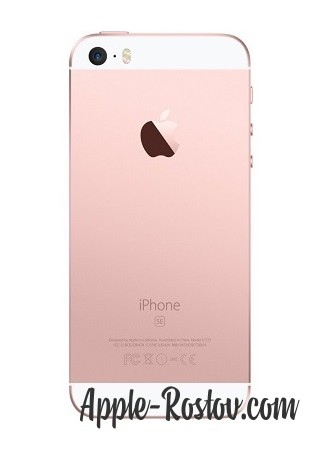 Apple iPhone SE 16 Gb Rose Gold