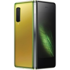 Samsung Galaxy Fold 512Gb Martian Green