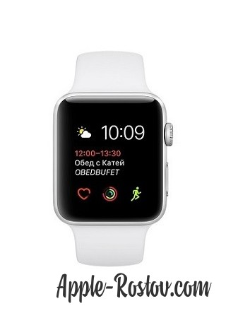 Apple Watch 38 mm silver/sport white